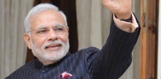 Narendra Modi mann ki baat