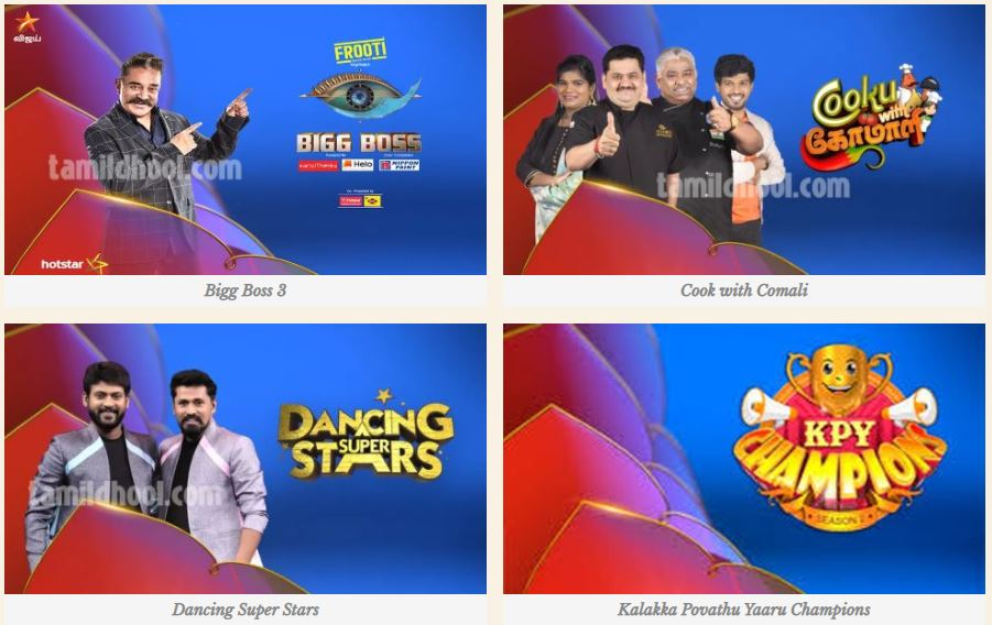 tamil tv show free download mp4